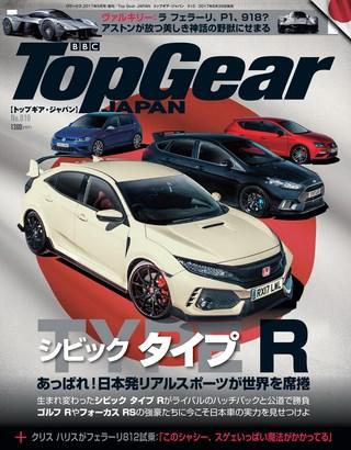 Top Gear JAPAN 010