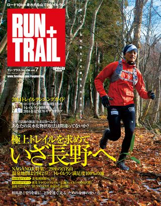 RUN+TRAIL Vol.7