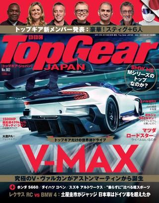 Top Gear JAPAN 002