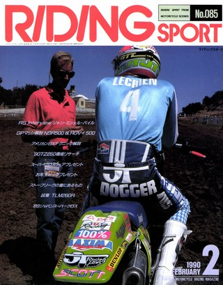 RIDING SPORT1990年2月号 No.85