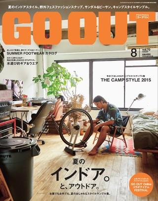 2015年8月号 Vol.70