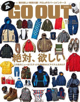 2014年11月号 Vol.61