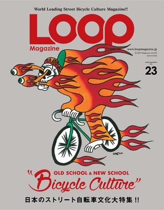 LOOP Magazine(ループマガジン) Vol.23