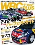 2012 vol.01