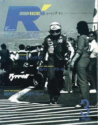Racing onNo.0