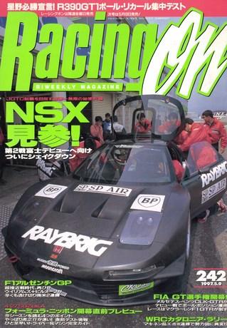 Racing on(レーシングオン) No.242