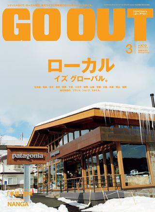 2014年3月号 Vol.53