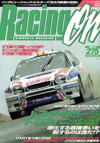 Racing on(レーシングオン) No.275
