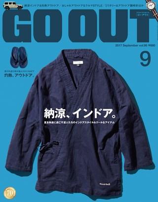 2017年9月号 Vol.95