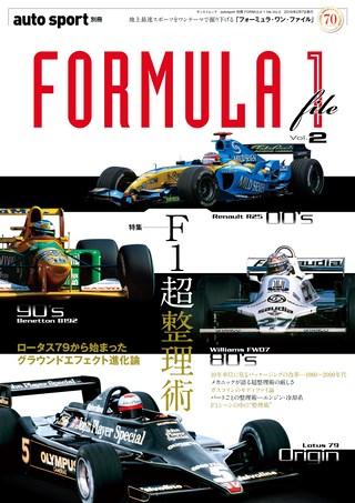 FORMULA 1 file Vol.2