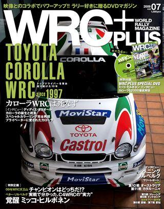 2009 vol.07