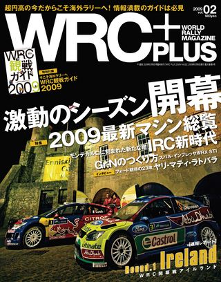 2009 vol.02