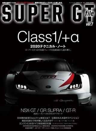 SUPER GT FILE Ver.7