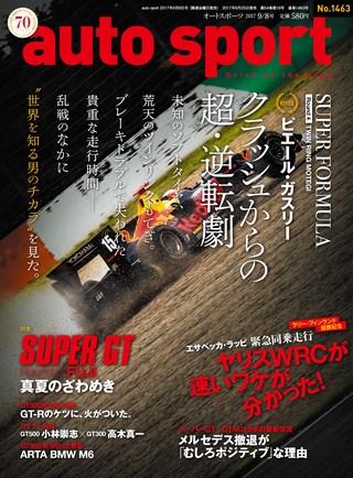 AUTO SPORT(オートスポーツ) No.1463 2017年9月8日号