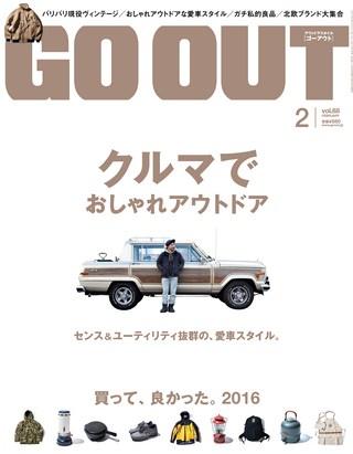 2017年2月号 Vol.88