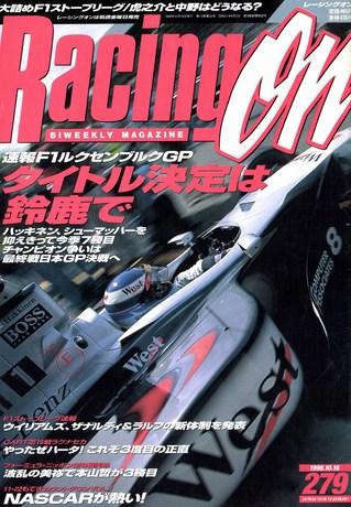 Racing on(レーシングオン) No.279
