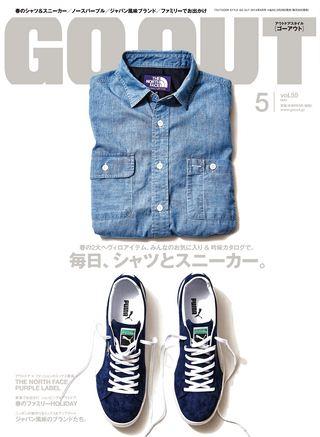 GO OUT 2014年5月号 Vol.55
