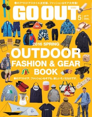 GO OUT 2016年5月号 Vol.79