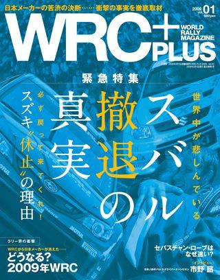 2009 vol.01