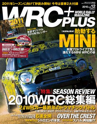 2010 vol.12
