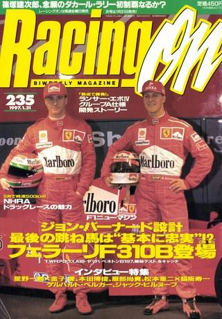 Racing on(レーシングオン) No.235