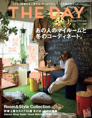 No.14 2015 Winter Issue