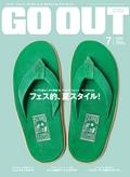 2013年7月号 Vol.45