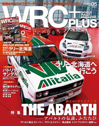 2009 vol.05