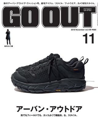 GO OUTバックナンバー読み放題