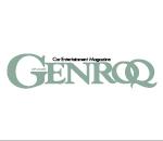 GENROQ(ゲンロク)定期配信&バックナンバー読み放題プラン