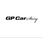 GP CAR STORY定期配信&バックナンバー読み放題プラン