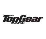 Top Gear JAPAN