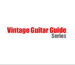 Vintage Guitar Guide Series(ビンテージギターガイドシリーズ))