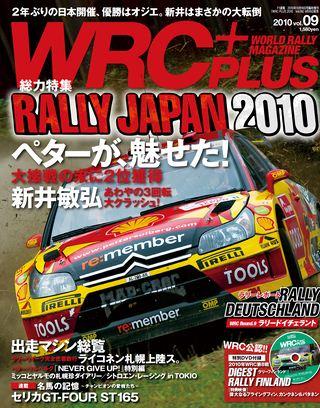 2010 vol.09