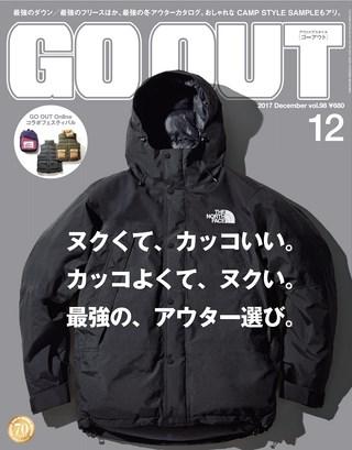 2017年12月号 Vol.98