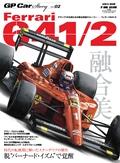 Vol.02 Ferrari 641/2