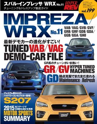 Vol.199 スバル・インプレッサ/WRX No.11