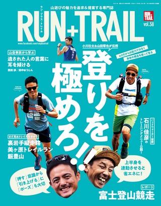 RUN+TRAIL(ランプラストレイル) Vol.38