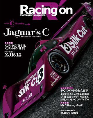 Racing on(レーシングオン) No.472