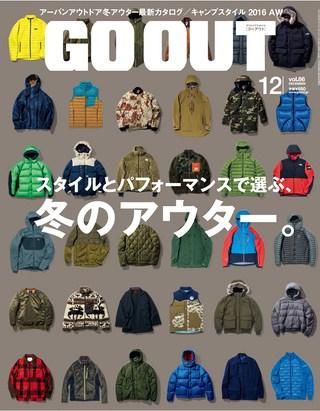GO OUT(ゴーアウト) 2016年12月号 Vol.86