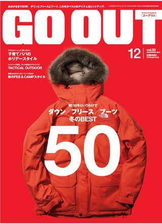 2013年12月号 Vol.50