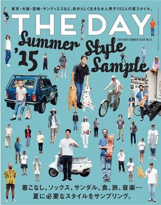 No.12 2015 Mid Summer Issue