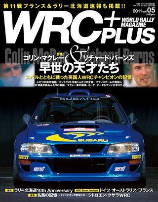 2011 vol.05