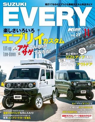 Vol.27 スズキ エブリイ No.11