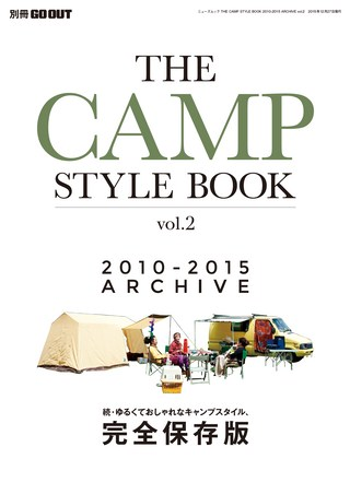 THE CAMP STYLE BOOK 2010-2015 ARCHIVE Vol.2