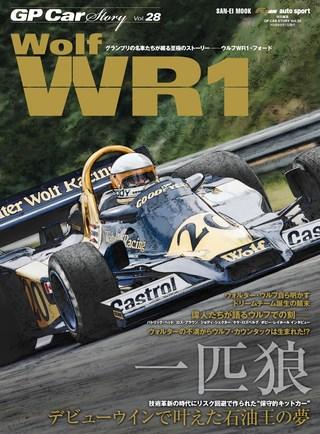 Vol.28 Wolf WR1