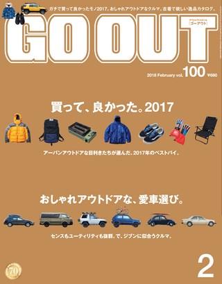 2018年2月号 Vol.100