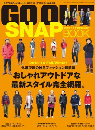 GO OUT(ゴーアウト)特別編集 GO OUT SNAP BOOK 2013-14 Fall/Winter