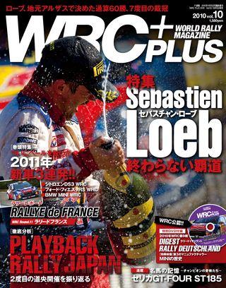 2010 vol.10