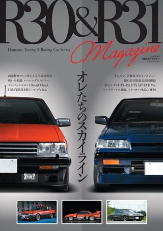 R30&R31 Magazine